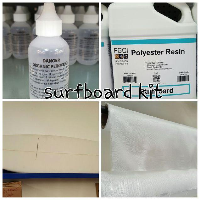 surfboard kit